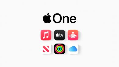 Photo of Apple One está disponible desde hoy mismo