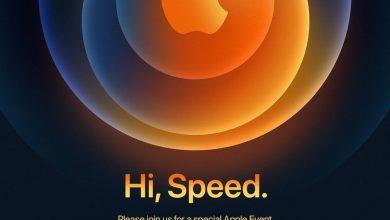 Photo of Los iPhone 12 se presentarán el 13 de octubre oficialmente