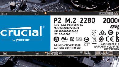 Photo of Crucial P2 se actualiza con modelos de 1 y 2 TB de capacidad