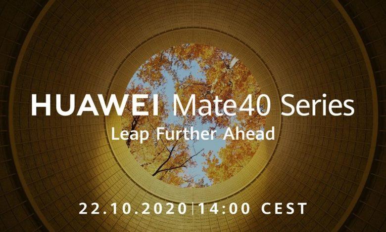 Photo of Los Huawei Mate 40 ya tienen fecha de presentación