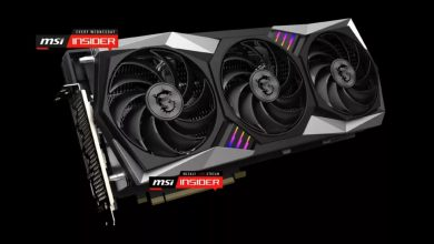 Photo of MSI da vida a su RX 6800XT Gaming X Trio con diseño personalizado