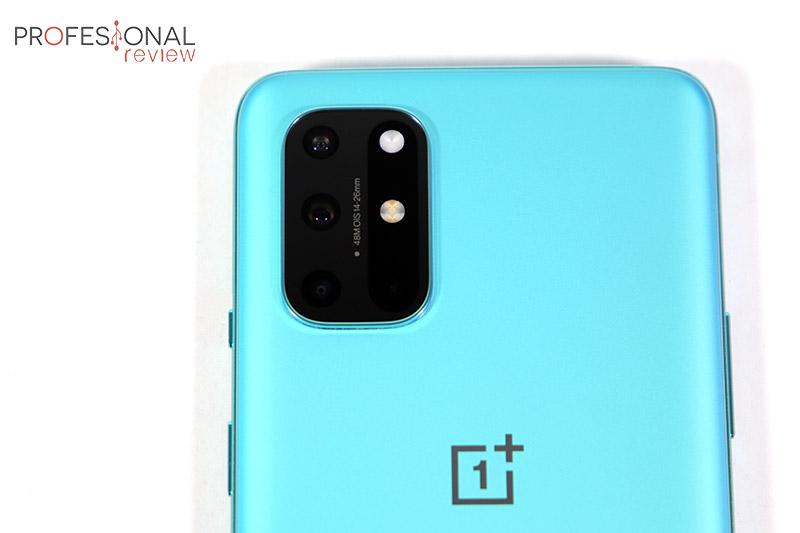 OnePlus 8T Cámara