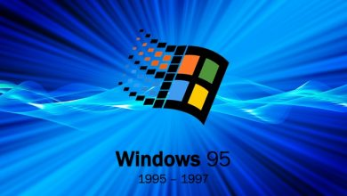 Photo of Windows 95, la historia del software que iniciaría la era del PC personal