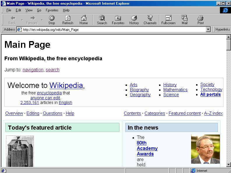 Internet explorer windows 98