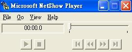 Windows 98 netshow player