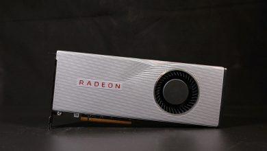 Photo of XFX habría vendido todas sus gráficas AMD Radeon a los mineros