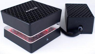 Photo of AMD Project Quantum vuelve a dar señales de vida 4 años después