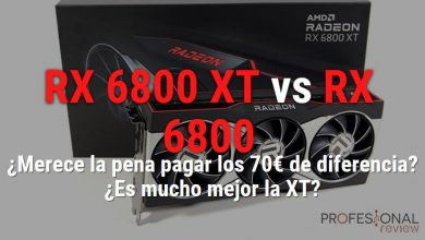 Photo of AMD Radeon RX 6800 XT vs RX 6800: ¿merecen la pena los 70€ de diferencia?