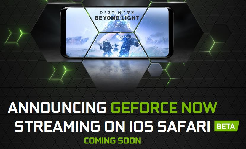 NVIDIA GeForce NOW iOS Safari