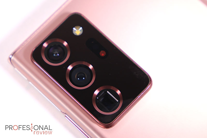 Samsung NOTE 20 Ultra 5G Camara