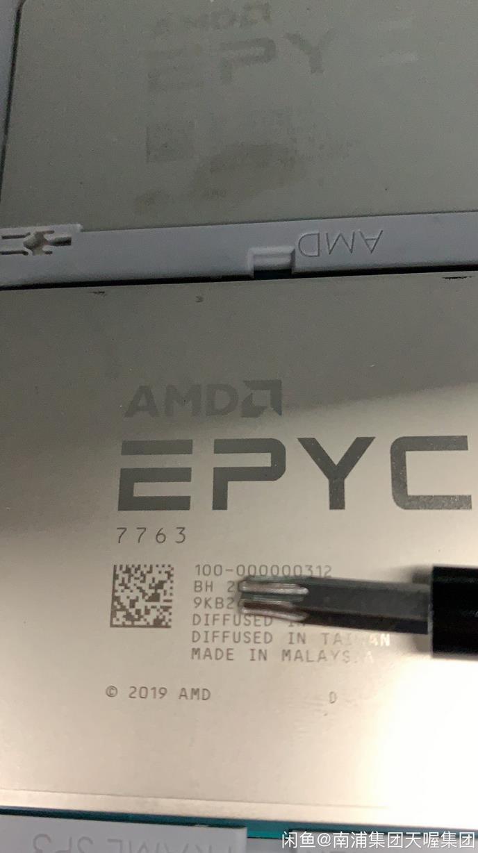 AMD Epyc 7763 Rome