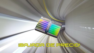 Photo of Baja el precio de las memorias un 10%: SSD y RAM más barata