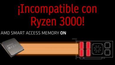 Photo of AMD Ryzen 3000 se queda sin Smart Access Memory: ¿por qué?
