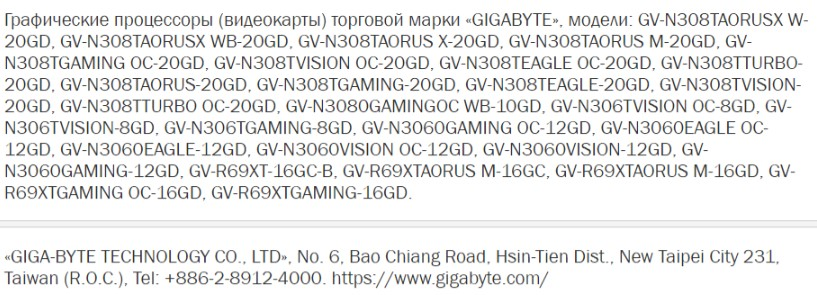 gigabyte rtx 3080 ti 3060