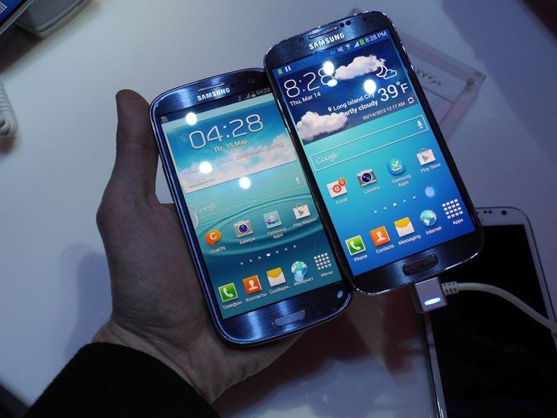Galaxy S4 historia Samsung
