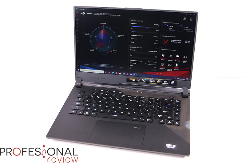 Asus ROG Strix SCAR 15 G533QS Software
