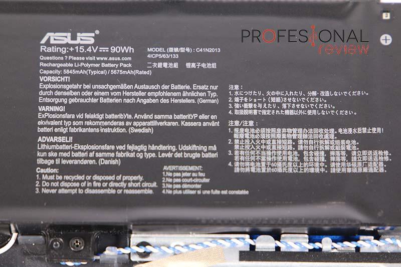 Asus ROG Strix SCAR 15 G533QS Review