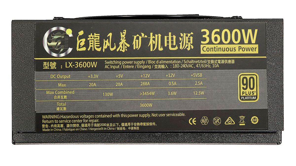 LX-3600W