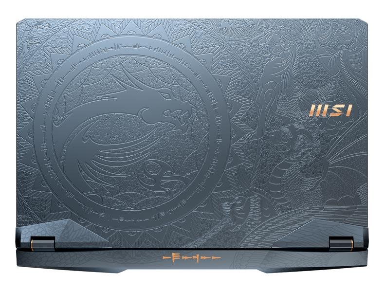 MSI GE76 Raider