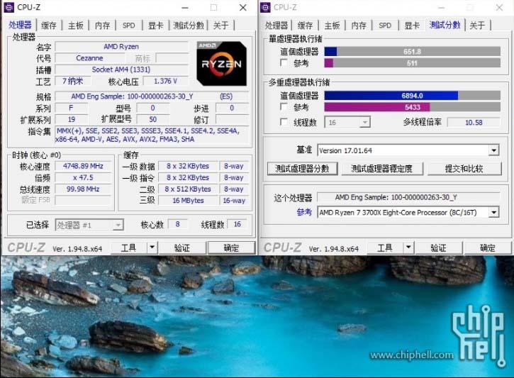 amd ryzen 7 5700G CPU-Z