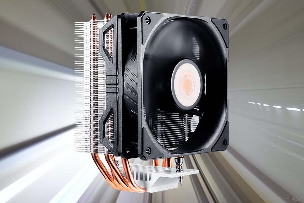 disipador CPU Intel Cooler Master