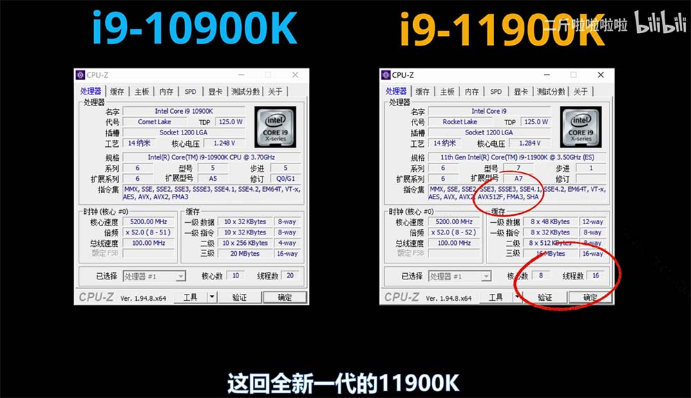 i9-10900k i9-11900k