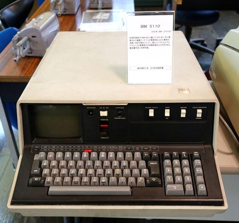 ordenadores IBM