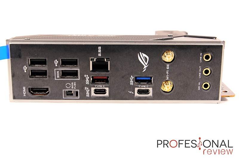 Asus ROG Strix Z590-I Gaming WiFi Puertos