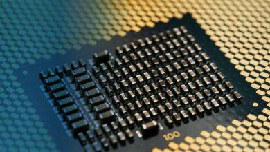 Intel trimestre 2021