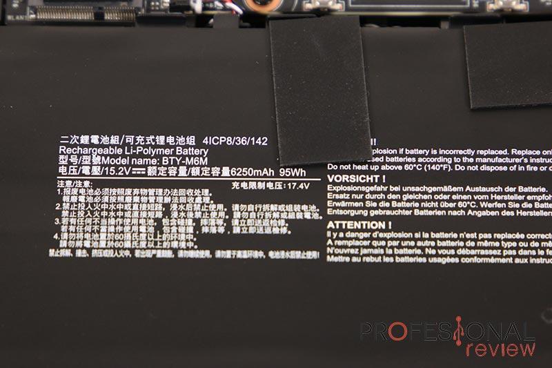 MSI Creator 15 A10UG Autonomía