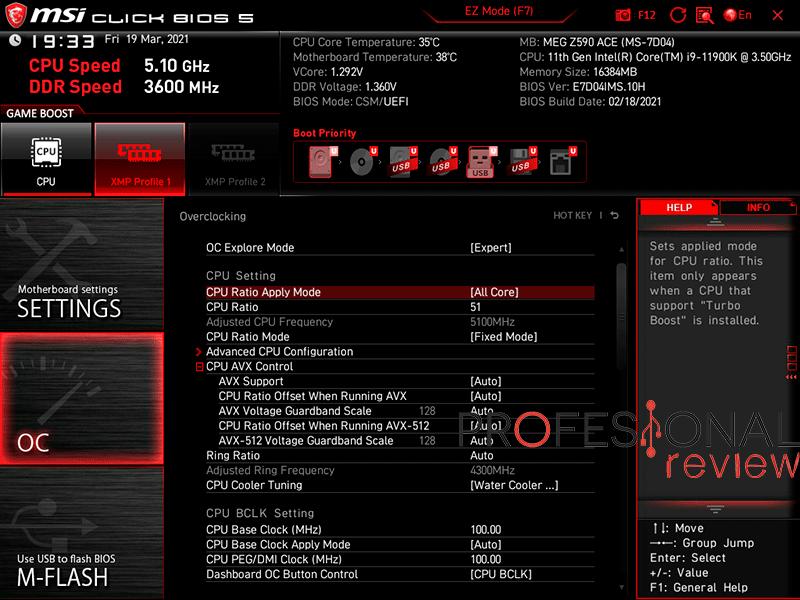 MSI MEG Z590 ACE BIOS