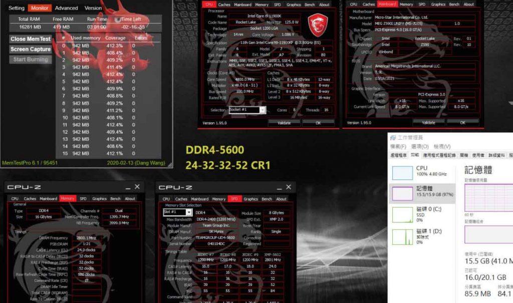 T-Force XTREEM DDR4 MSI