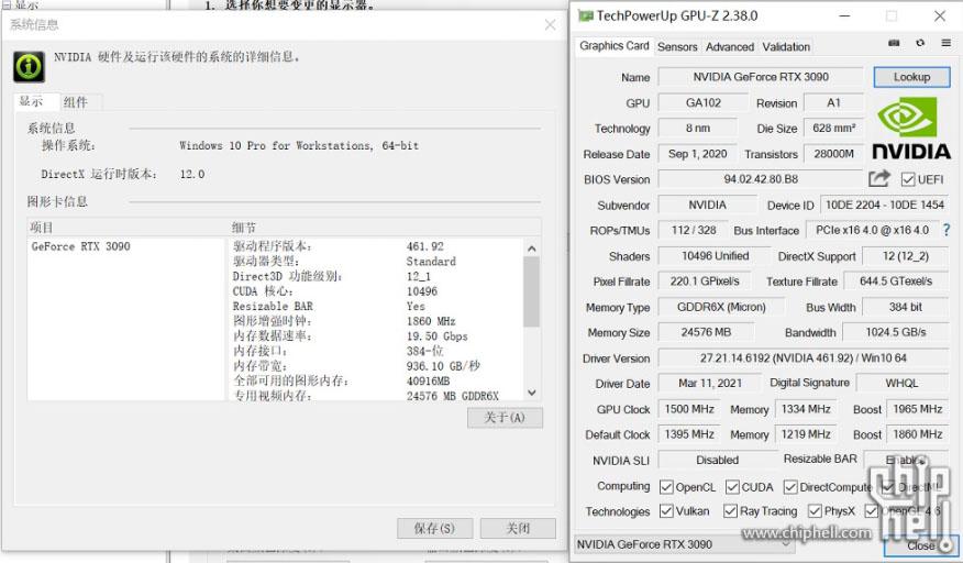RTX 3090 GPU-Z