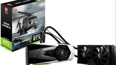 MSI GeForce RTX 3080 Sea Hawk X