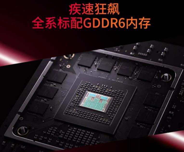 Promo AMD 4700S