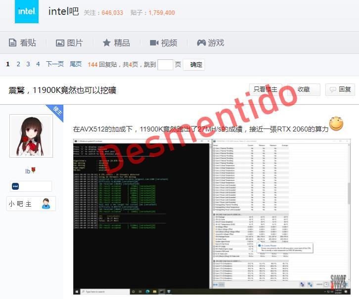 Rumor Intel i9 11900K minería