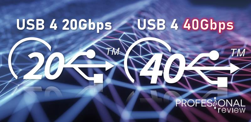 Versiones USB 4 20 Gbps 40 Gbps