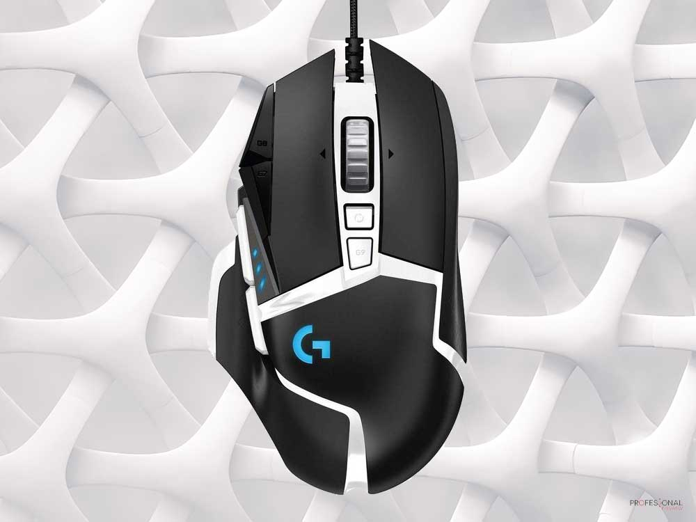 Logitech G502 Special Edition
