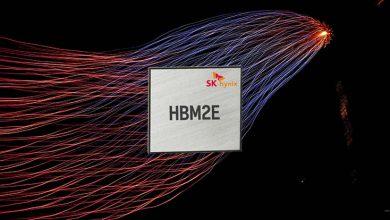 hbm2e