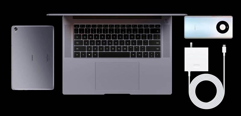 MateBook 16 lanzamiento