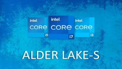 procesador intel alder lake-s ingenieria