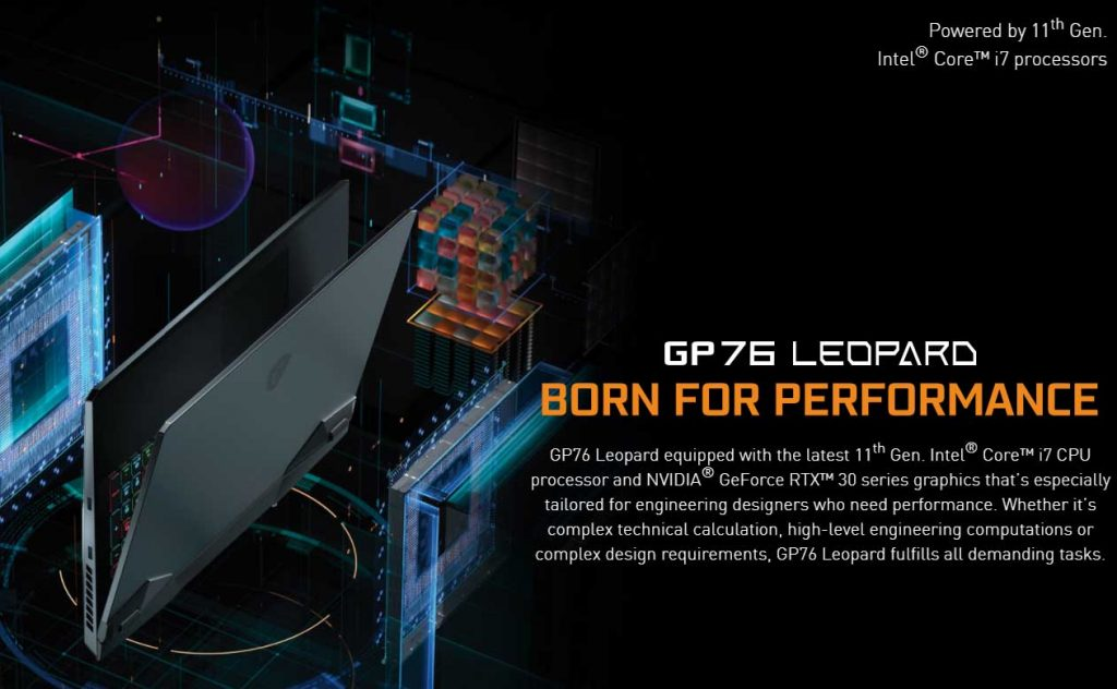 msi gp76 Leopard