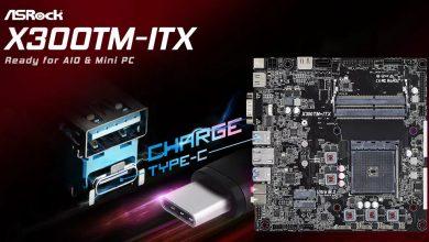 X300TM-ITX