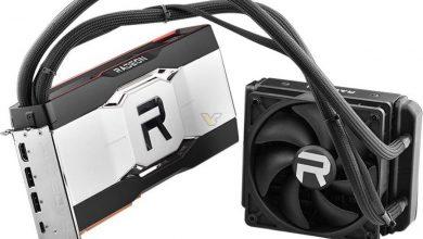 RX 6900 XT LC