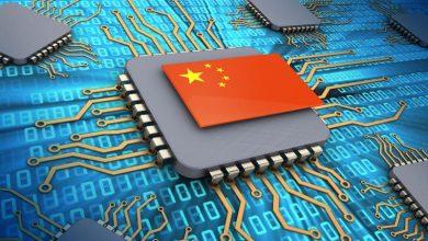 chip fabricacion china