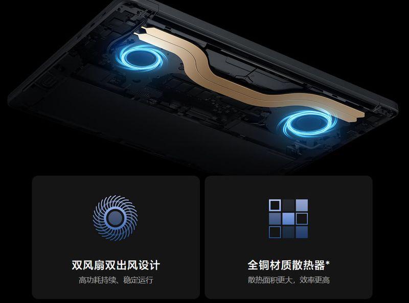 disipador portatil xiaomi