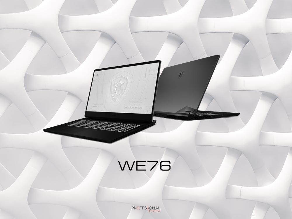 msi we76