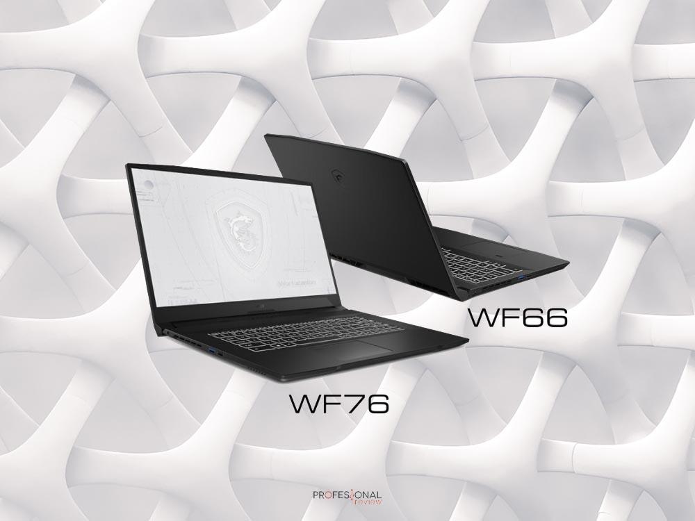 msi wf76 wf66