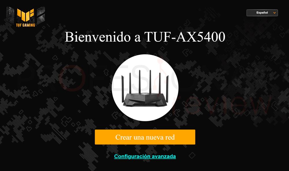 Asus TUF Gaming AX5400 Firmware