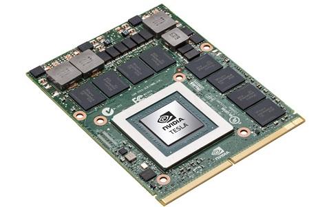Ampliar tarjeta gráfica para portátil mediante MXM